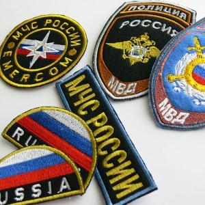 Вышивка шевронов на заказ в Москве