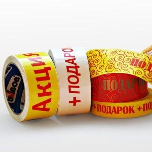 Печать на клейкой ленте в Москве на заказ