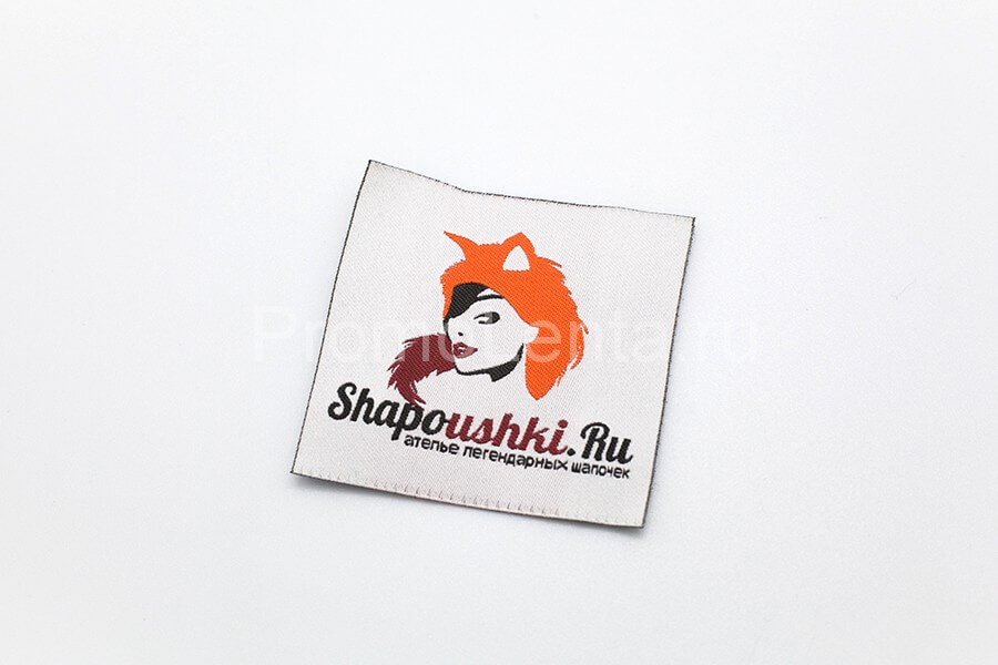 Жаккардовая этикетка «Shapoushki.ru»