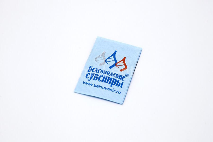 Жаккардовая этикетка «Белгородские сувениры»