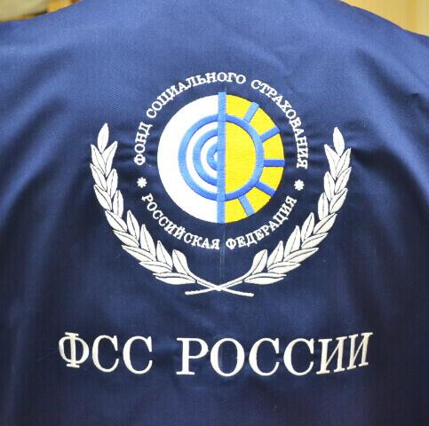 Машинная вышивка логотипа в Москве