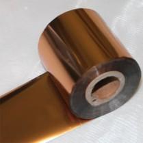 Оранжевый металик