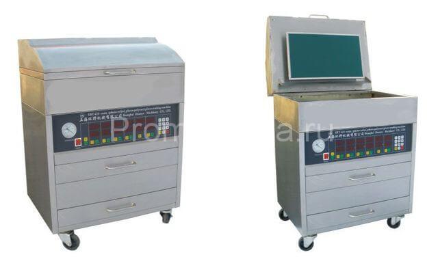formnyj-processor