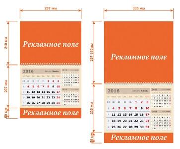 kvartalnyi-kalendar-2