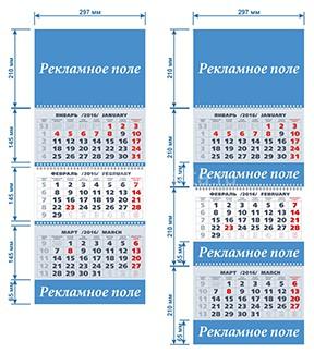 kvartalnyi-kalendar