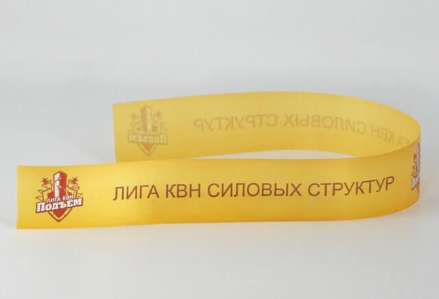 Лента с логотипом «Лига КВН»