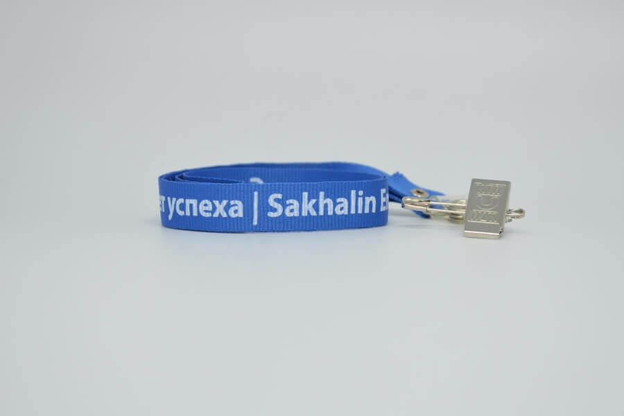 """Ланъярд с логотипом """"Сахалин"""""""