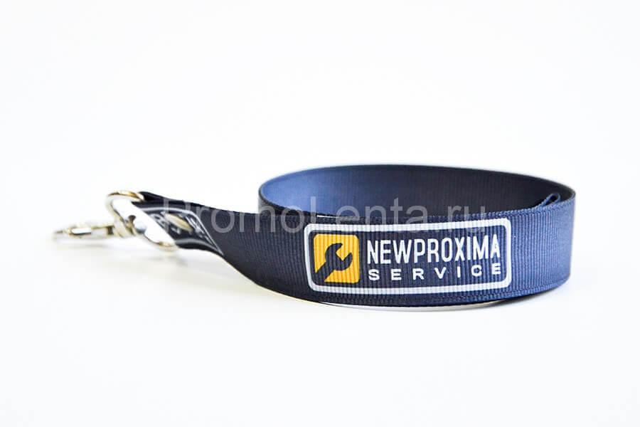 Ланъярд с логотипом «Newproxima service»