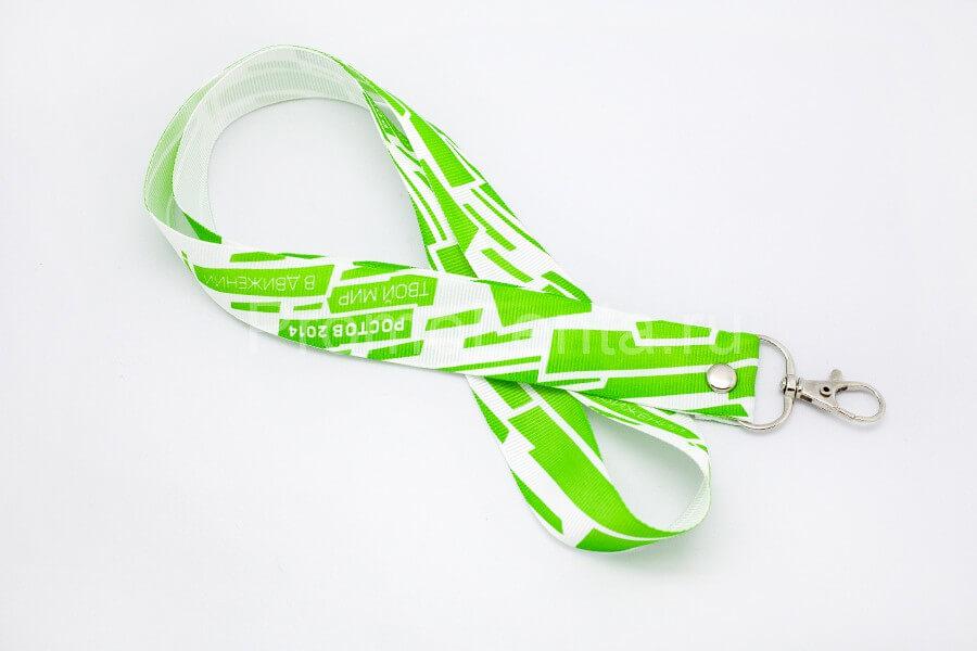 Ланъярд с логотипом зеленый «Ростов 2014»