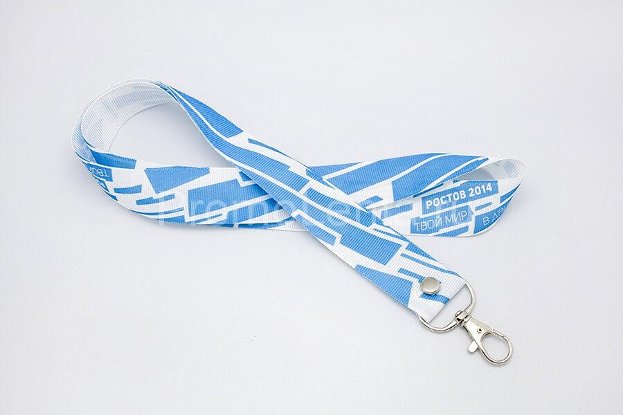 Ланъярд с логотипом синий «Ростов 2014»