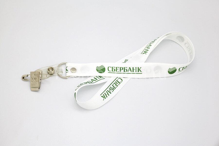 Ланъярд с логотипом «Sberbank»
