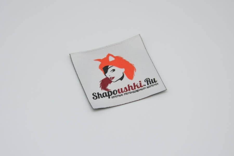 Лейбл на шапку «Shapoushki.ru»
