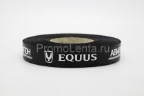 Лента с шелкографией «Equus»