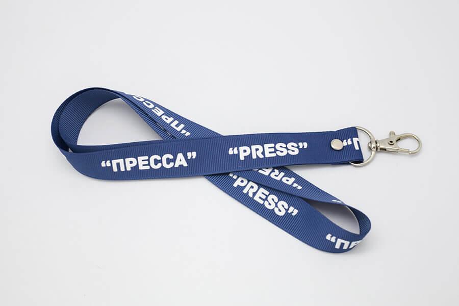 Синяя лента для бейджа «Пресса»