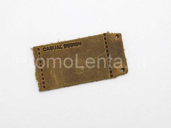 ашивка для одежду «Casual Design»