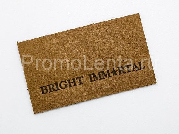 Нашивка «Bright Imm Rtal»