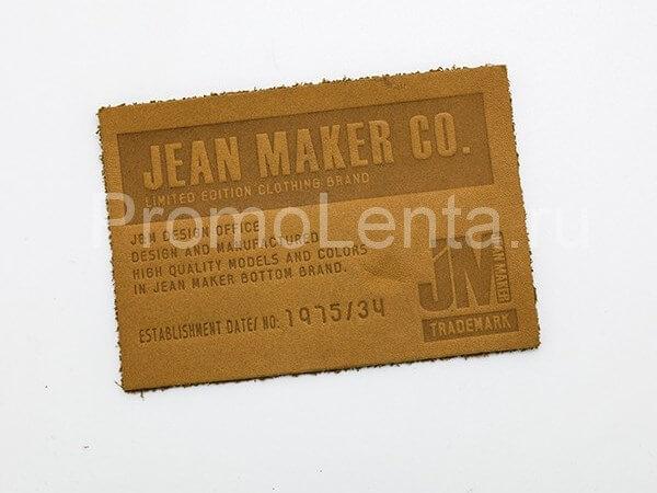 Нашивка на джинсы «JM»