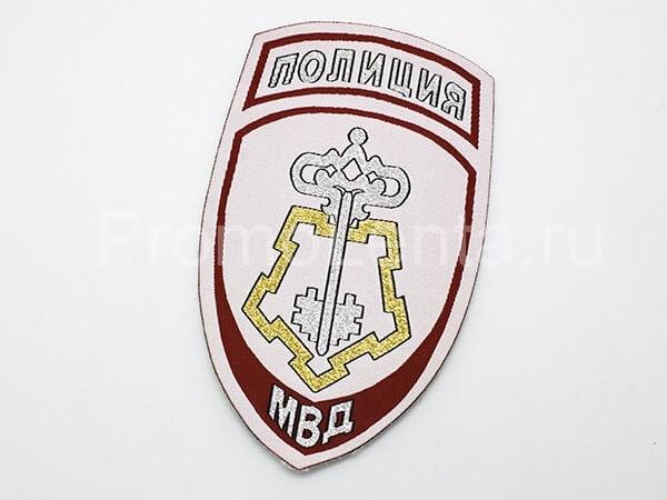 Шеврон на форму «Полиция»
