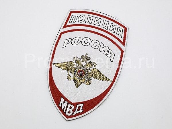 Шеврон на форму «МВД»