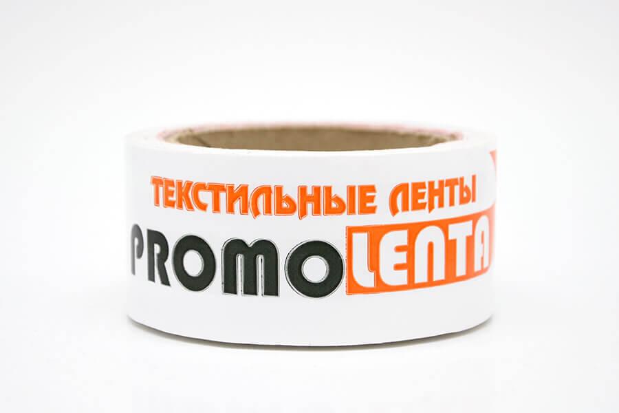 Клейкая лента с логотипом «Promolenta.ru»