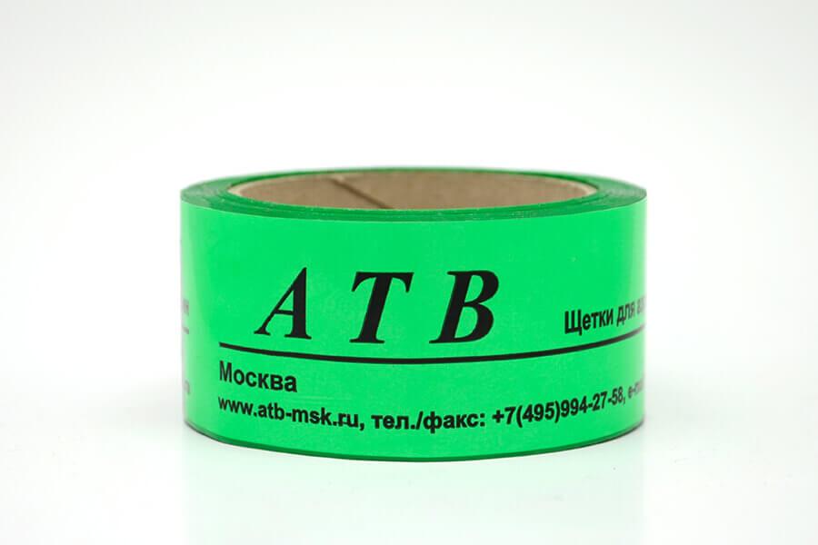 Клейкая лента с логотипом «ATB»