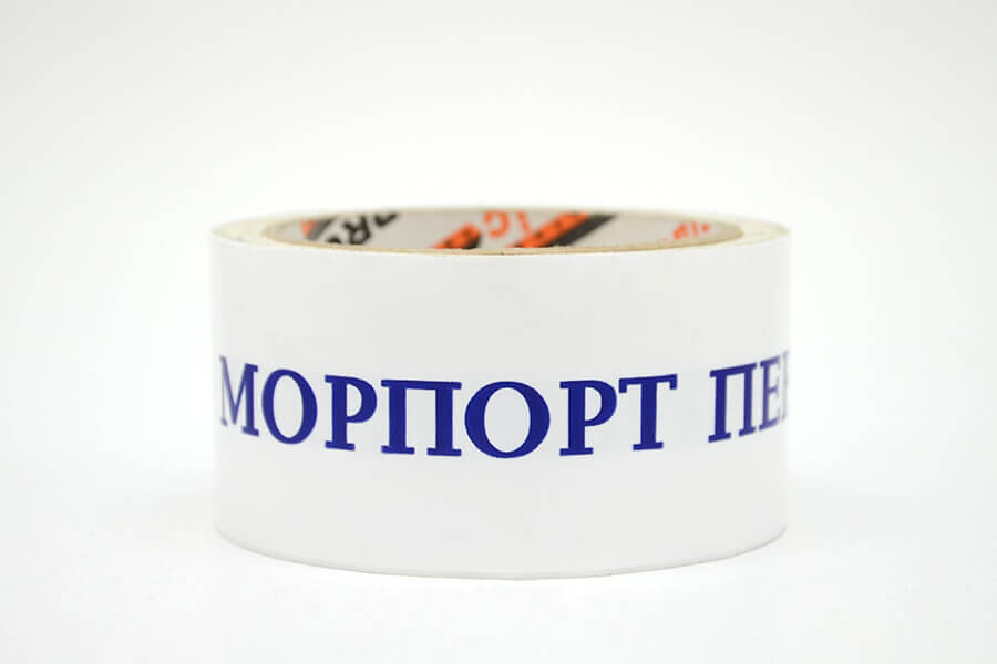Клейкая лента с логотипом «Морпорт»