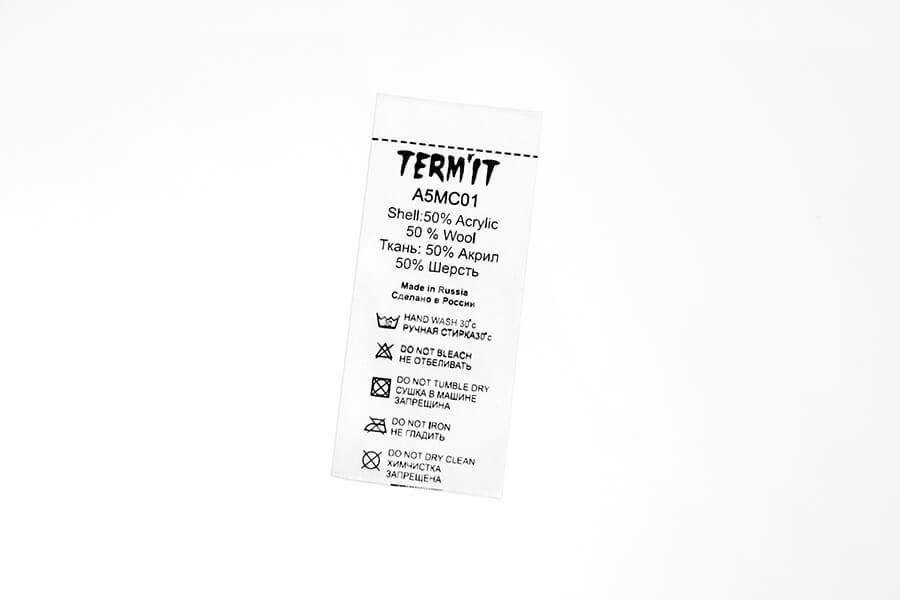 Составник для одежды «Termit»