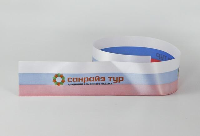 Лента с логотипом «Санрайз тур»