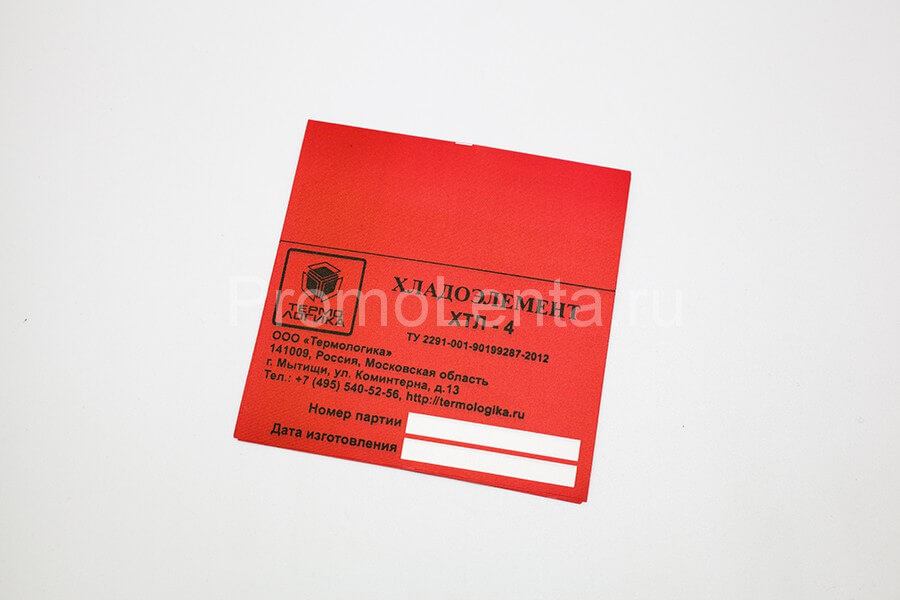 Текстильная этикетка «Хладоэлемент ХТЛ-4»