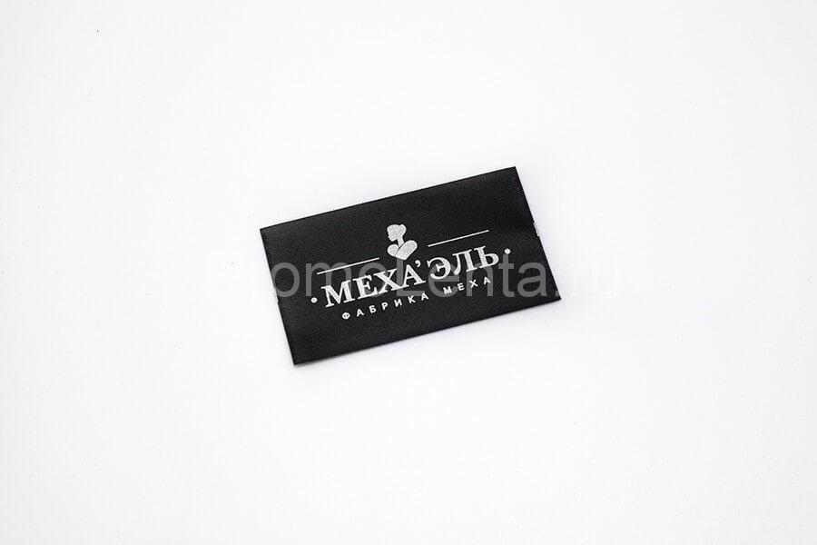 Текстильная этикетка «Меха Эль»