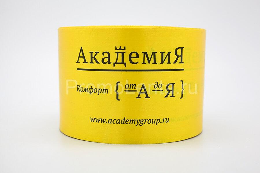 Текстильная этикетка «Академия»