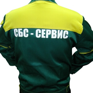 Вышивка на спецодежде в Москве