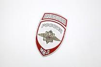 zhakkardovye-shevrony (7)