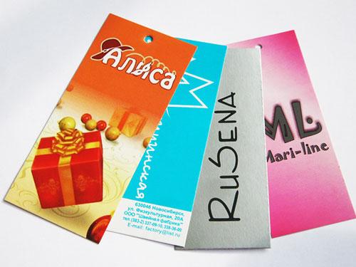 Бумажные бирки на заказ в Москве