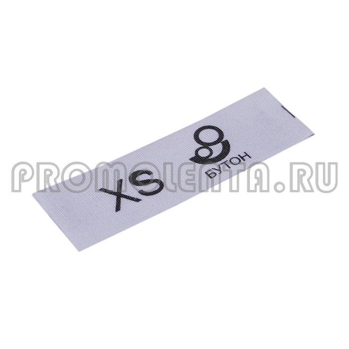 Этикетка для одежды хлопковая_9