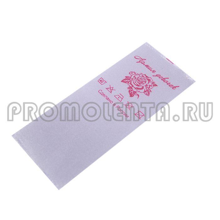 Этикетка флексопечать_16