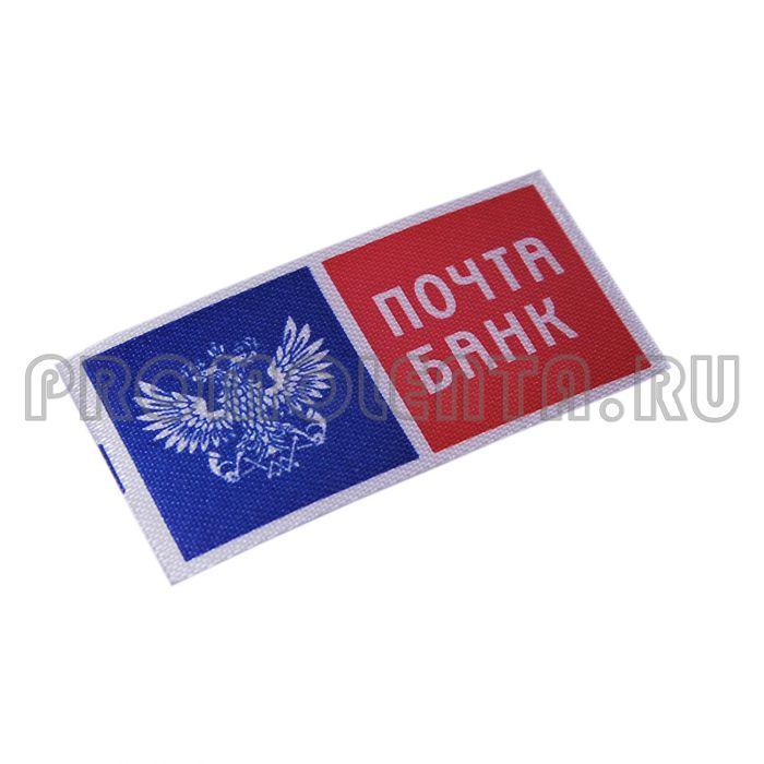 Этикетка флексопечать_19