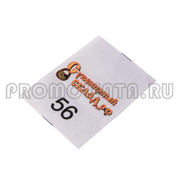 Этикетка флексопечать_43