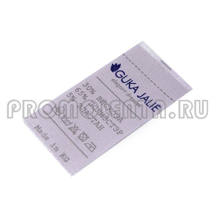Этикетка флексопечать_48
