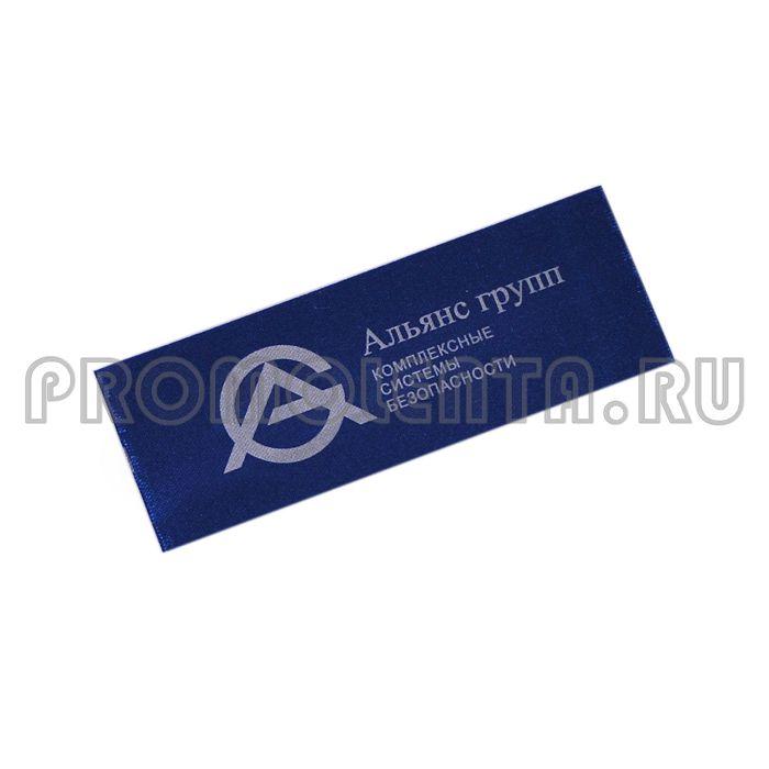Этикетка флексопечать_49