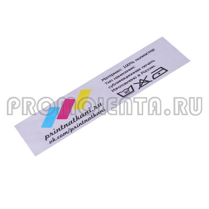 Этикетка флексопечать_52