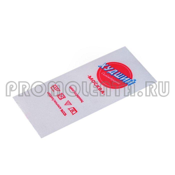 Этикетка флексопечать_54