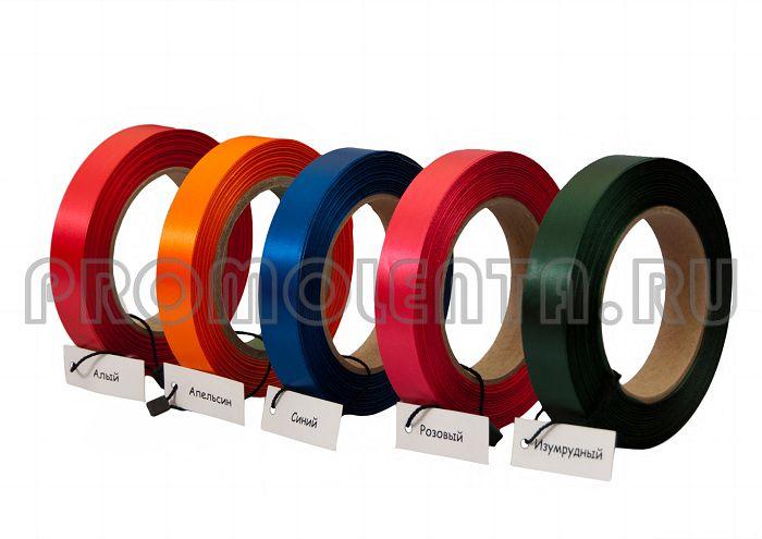 Цвета сатиновых лент, цвета атласных лент, цвета репсовых лент, цвета жаккардовых лент, цвета хлопковых лент, цвета киперных лент.