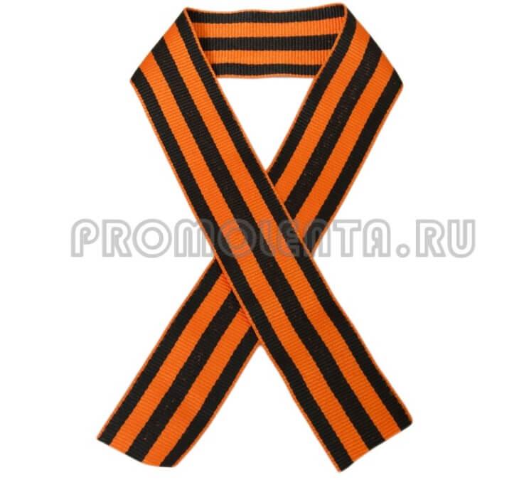 георгиевская лента заказ в Москве